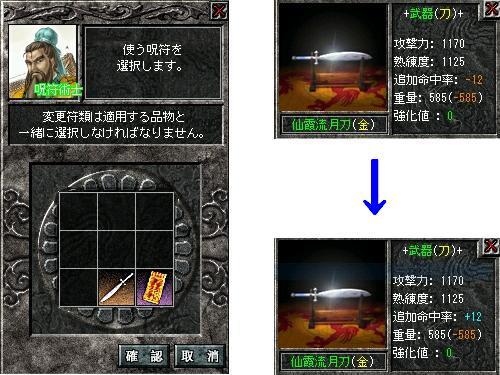 20060526215632.jpg