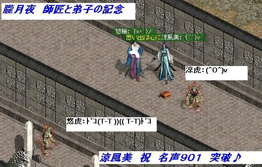 20060527010124.jpg