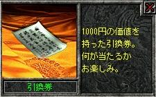 20060615180151.jpg