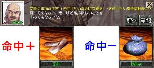 20060705150041.jpg