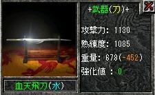 20060705150359.jpg