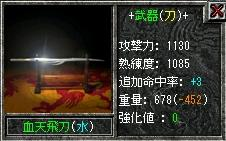 20060705151213.jpg