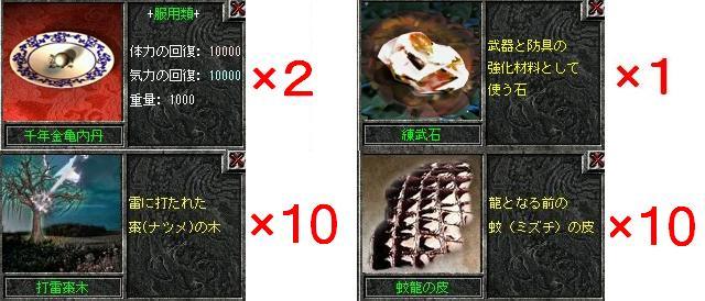 20060705170340.jpg