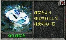 20060705170349.jpg