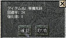 20060705190519.jpg