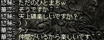 20060716224632.jpg