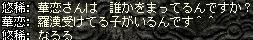 20060716225111.jpg