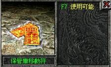 20060717002505.jpg