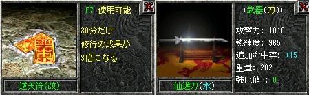 20060717003049.jpg