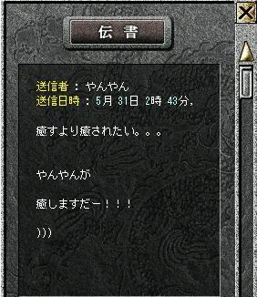 20060717012225.jpg