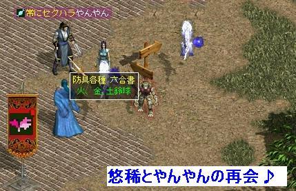 20060717012305.jpg