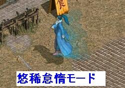 20060717012500.jpg
