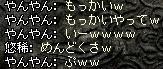 20060717012747.jpg