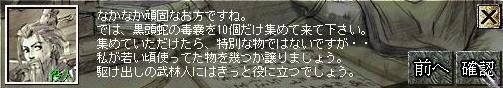 20060721220926.jpg