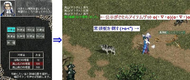 20060721221058.jpg