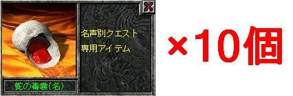 20060721221349.jpg