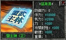 20060818172028.jpg