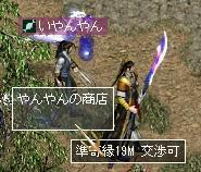 20060818180449.jpg