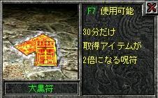 20060818195608.jpg