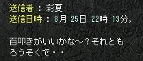 20060826181235.jpg