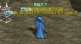 20061203003040.jpg