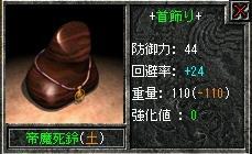 20061210004728.jpg