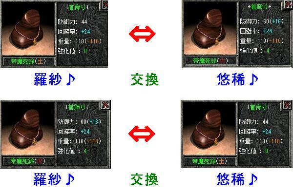 20061210004747.jpg