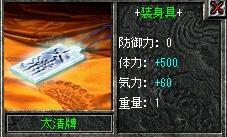 20061212192447.jpg