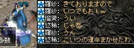 20061225004111.jpg