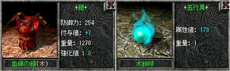 20061225004121.jpg
