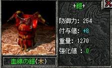 20061225004129.jpg
