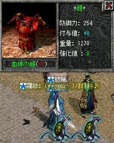 20061225004152.jpg