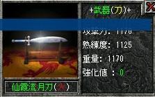 20061226202827.jpg