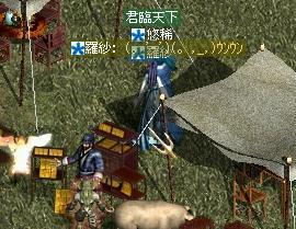 20070101124900.jpg