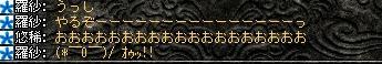 20070105194232.jpg