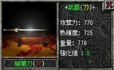 20070105194238.jpg