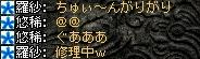 20070105194243.jpg