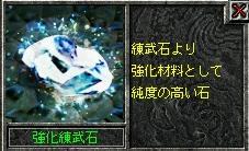 20070108043859.jpg