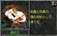 20070108043909.jpg