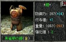 20070108043916.jpg
