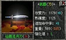 20070110211411.jpg