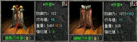 20070114131322.jpg