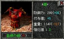 20070114140122.jpg