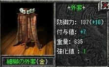 20070114155407.jpg