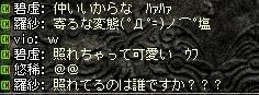 20070114223114.jpg
