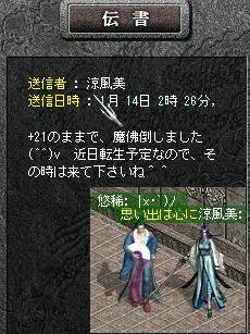 20070116223129.jpg
