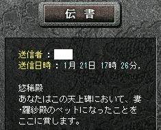 20070123191741.jpg