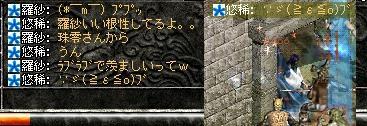 20070123215808.jpg