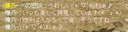 20070126194010.jpg