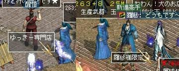 20070128011022.jpg